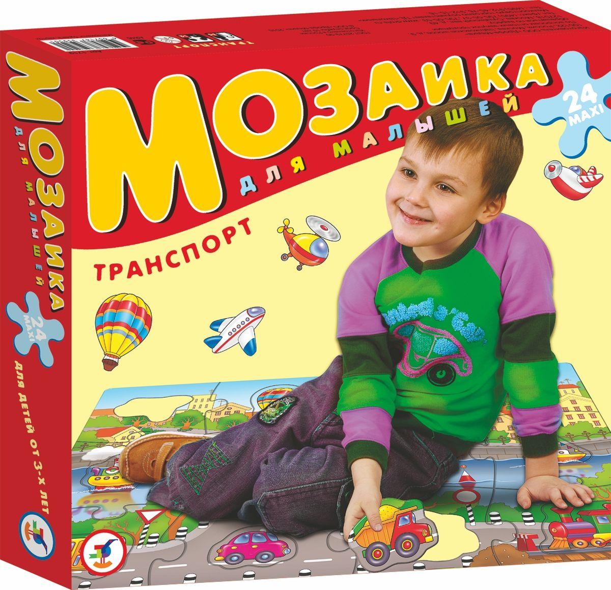 Дрофа-Медиа Мозаика Транспорт мозаики дрофа медиа мозаика ключ от сказки буратино