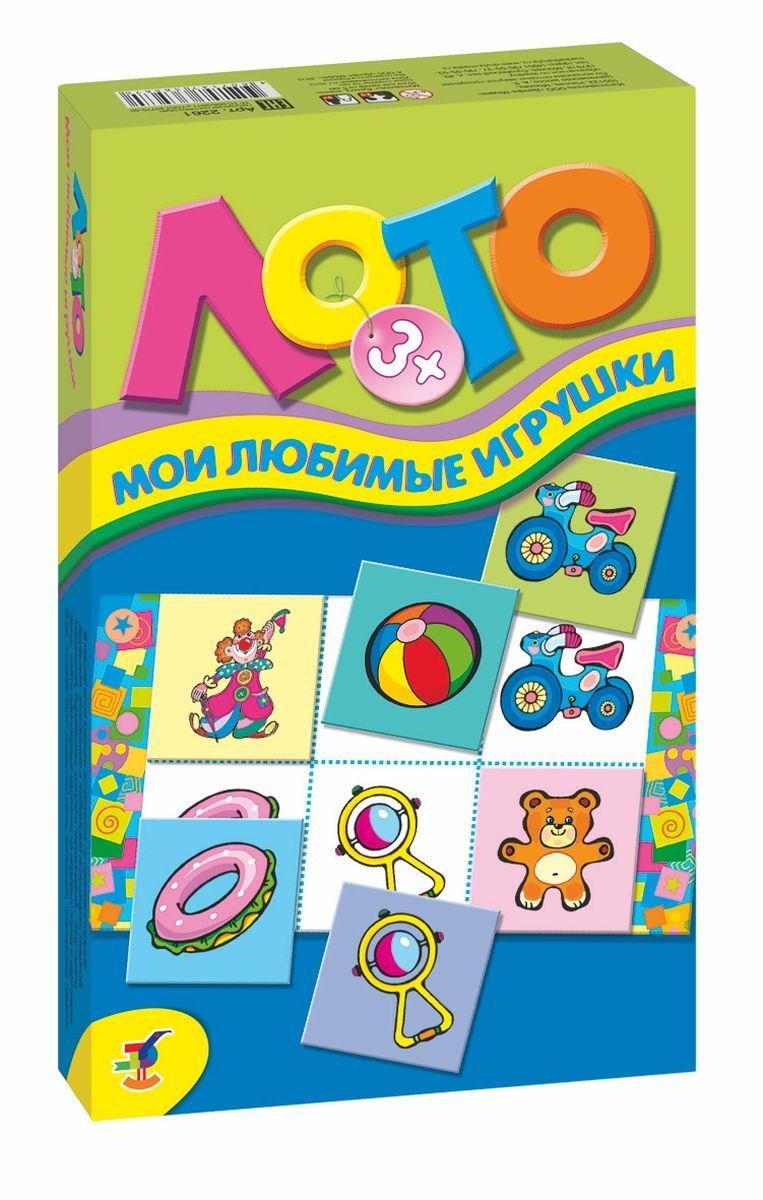 Дрофа-Медиа Лото Мои любимые игрушки