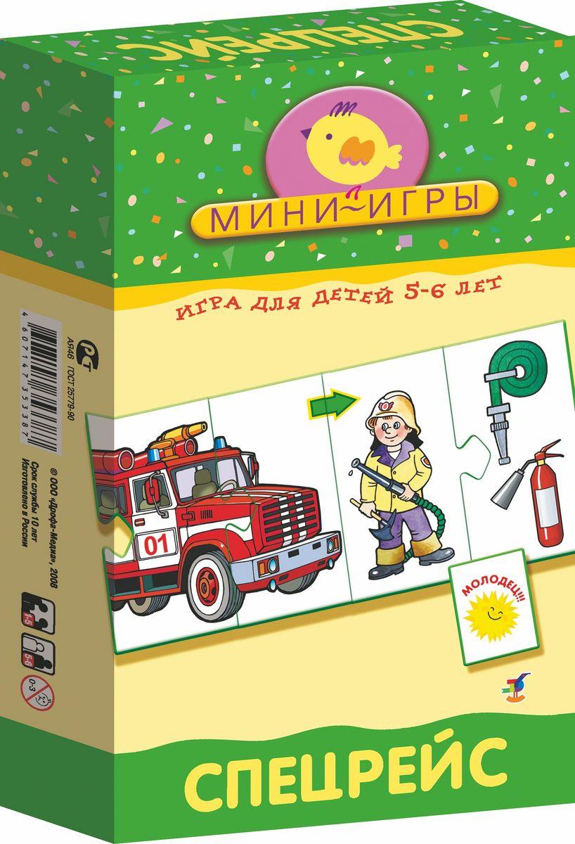 Дрофа-Медиа Развивающая игра Спецрейс настольные игры дрофа медиа набор карточек умный малыш