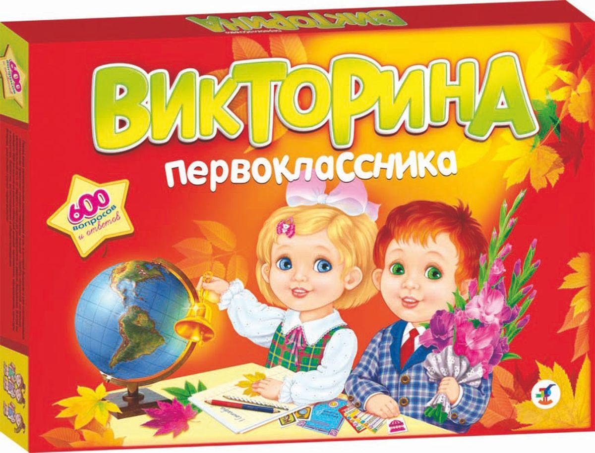 Дрофа-Медиа Настольная игра Викторина первоклассника brainbox brainbox игра сундучок знаний россия