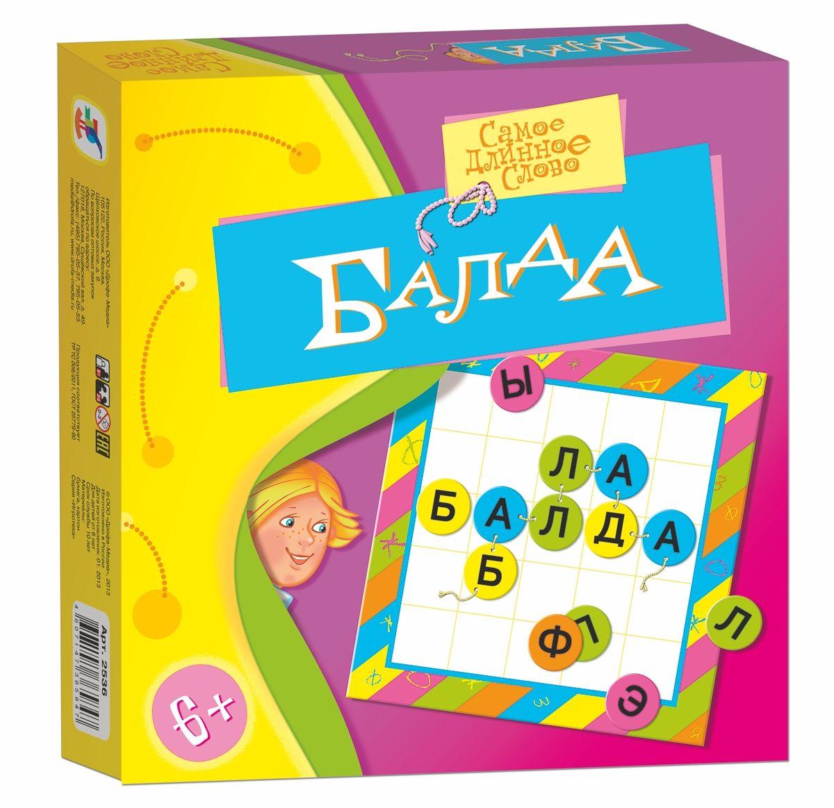 Дрофа-Медиа Настольная игра Балда дрофа медиа обучающая игра фигуры