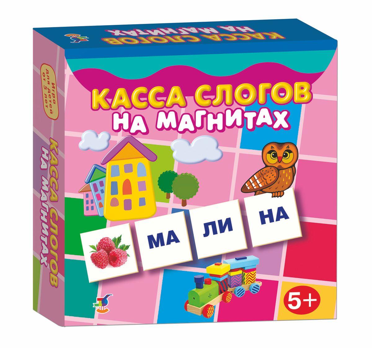 Дрофа-Медиа Касса слогов на магнитах дрофа медиа магнит в коробке карточки с животными на магнитах