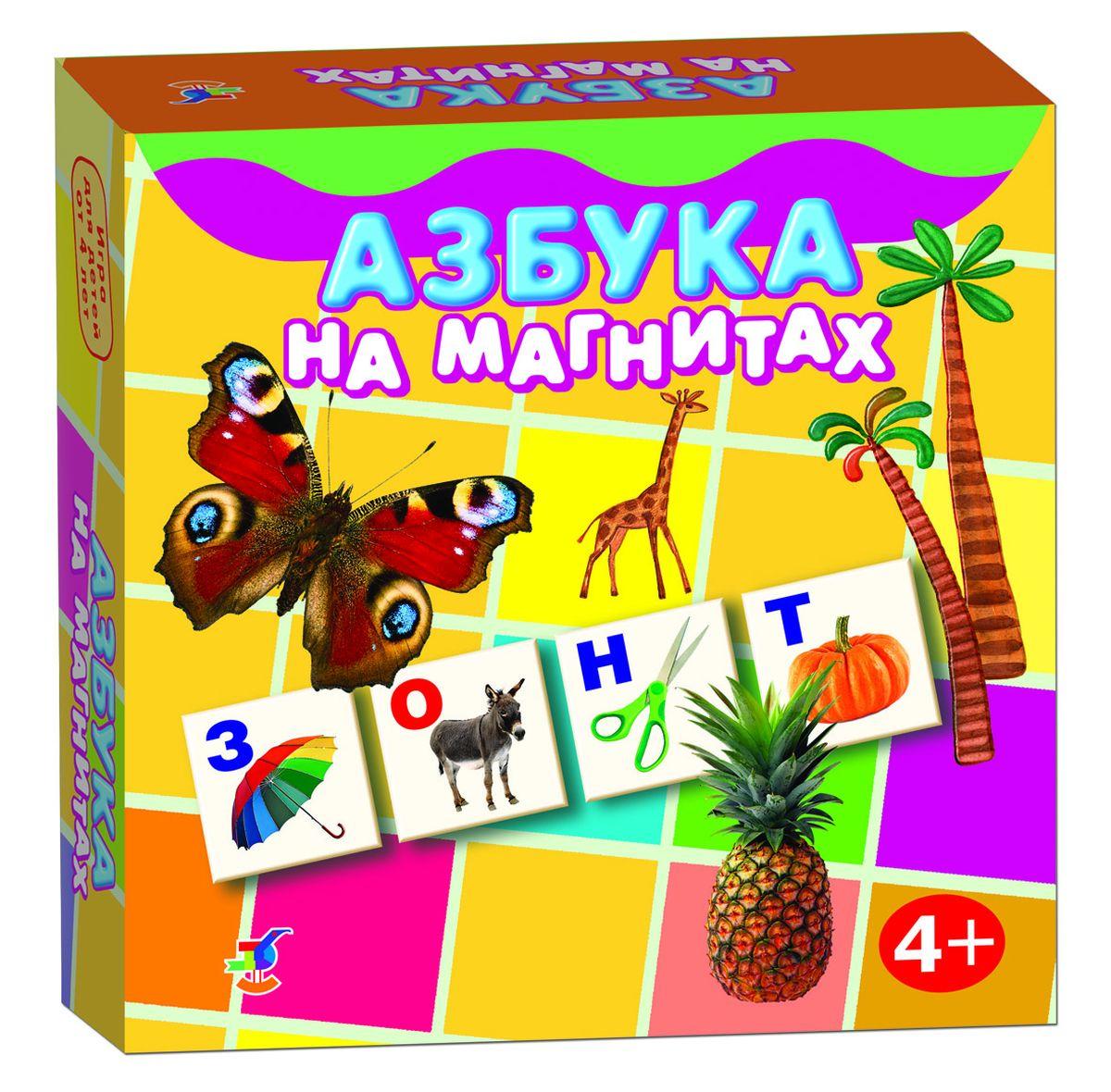Дрофа-Медиа Обучающая игра Азбука на магнитах дрофа медиа магнит в коробке карточки с животными на магнитах