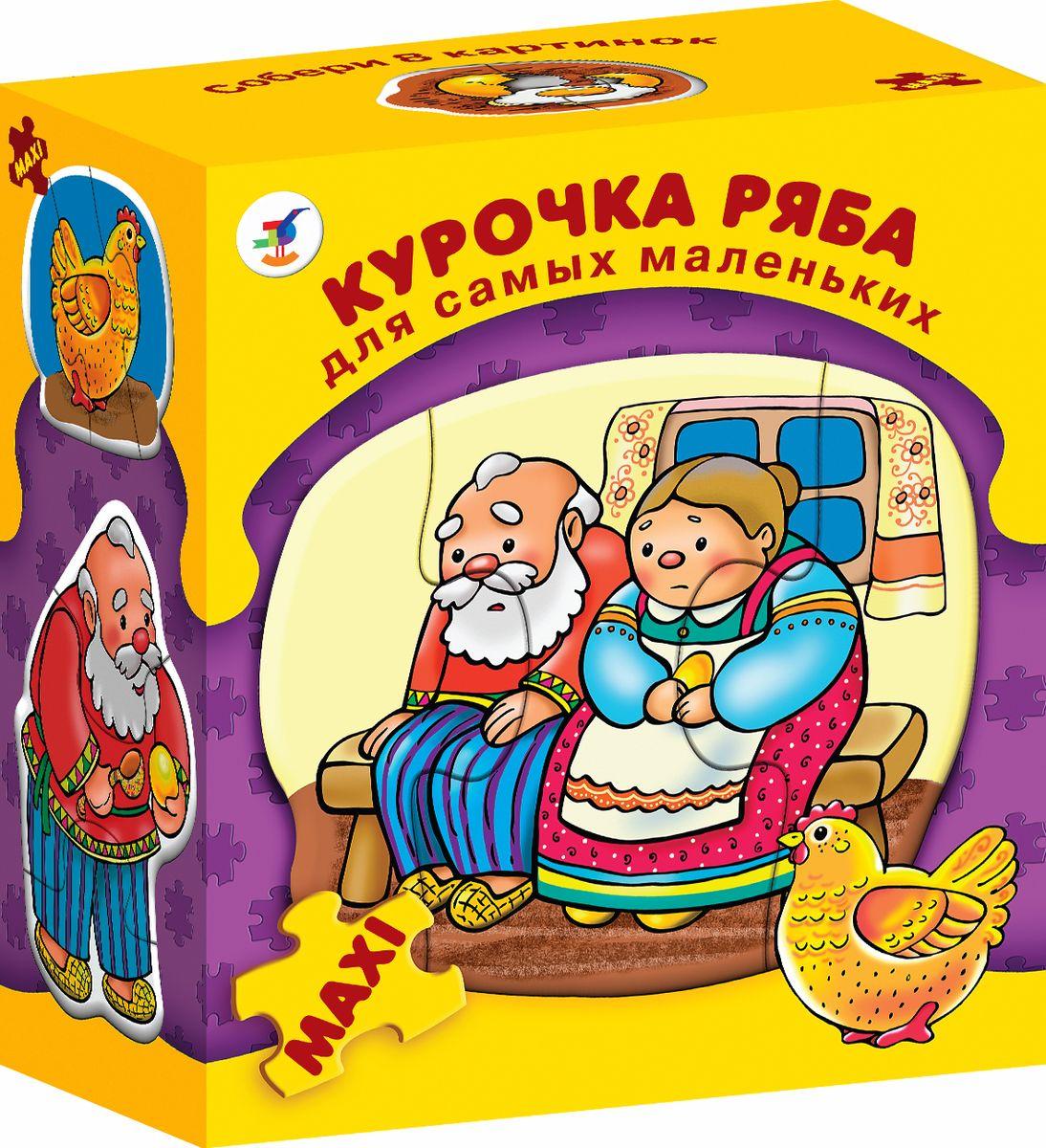 Дрофа-Медиа Пазл для малышей Курочка ряба 8 в 1 дрофа медиа пазл для малышей ассоциации профессии