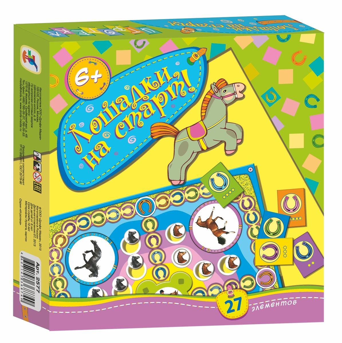 Дрофа-Медиа Развивающая игра Лошадки на старт дрофа медиа разноцветная мозаика забавные лошадки