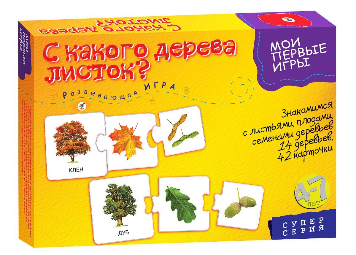 Дрофа-Медиа Развивающая игра С какого дерева листок дрофа медиа развивающая игра веселый зоопарк