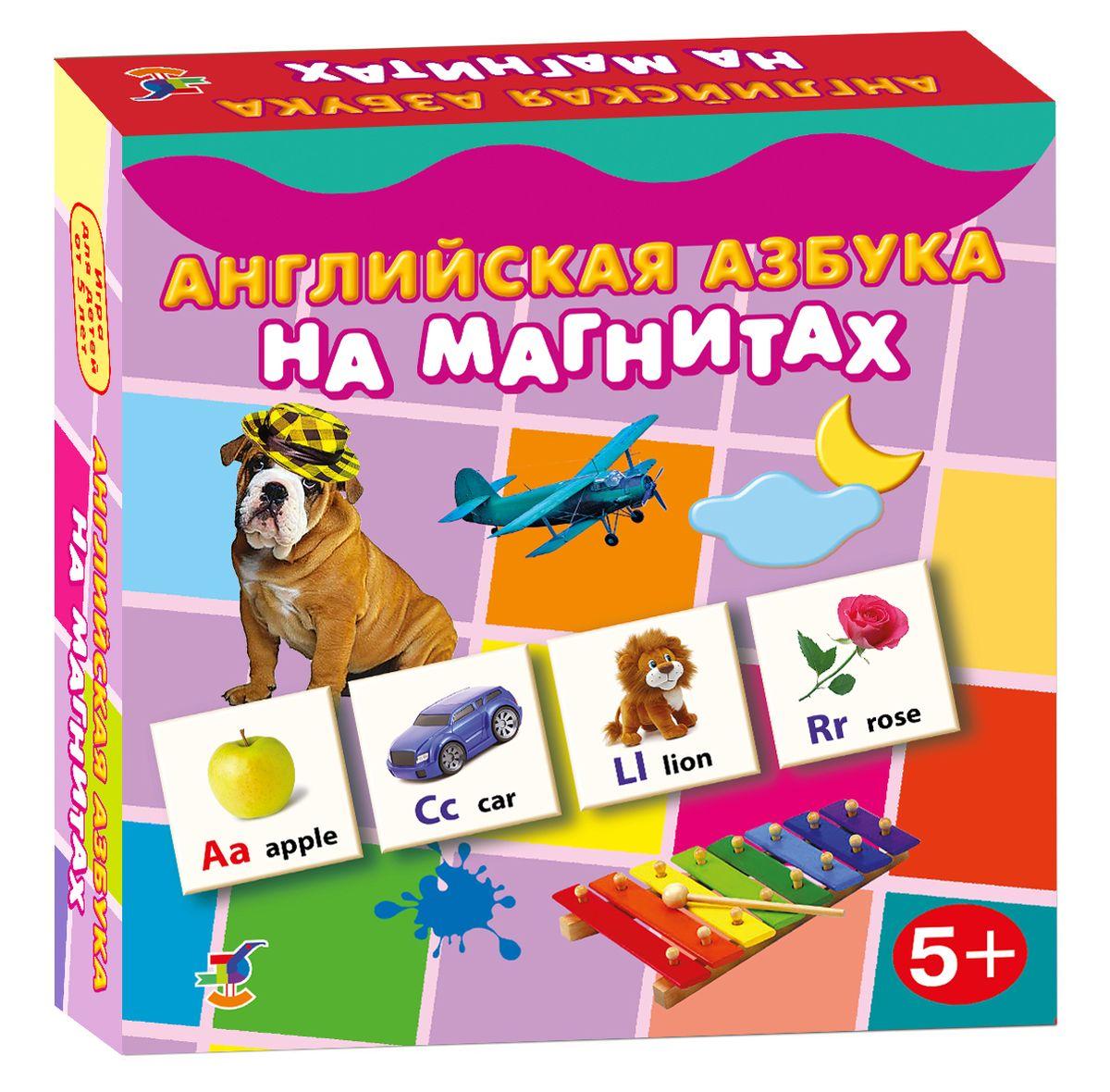 Дрофа-Медиа Обучающая игра Английская азбука на магнитах александр гаррос непереводимая игра слов