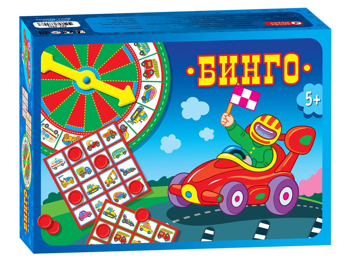 Дрофа-Медиа Настольная игра Бинго Машинки игра e формы бинго djeco