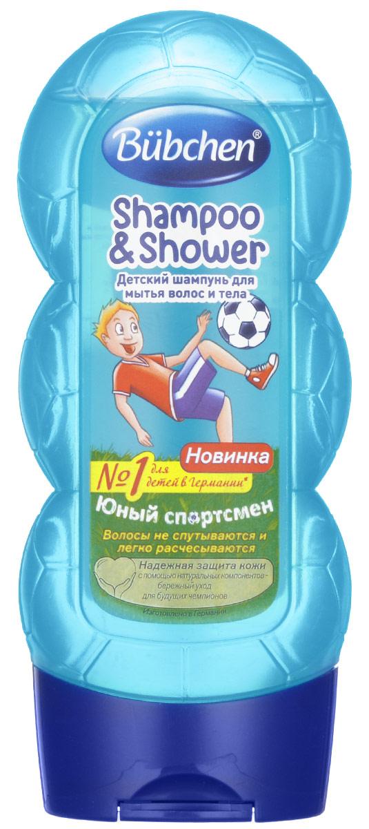 Bubchen Шампунь детский Спорт и удовольствие 230 мл
