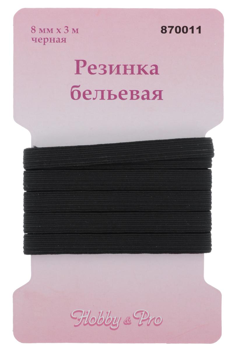 Резинка бельевая Hobby&Pro, цвет: черный, 0,8 х 300 см7709422Бельевая резинка Hobby&Pro - это плоская эластичная лента, которая производится из латексных нитей в оплетке из полиэфирных волокон. Резинка хорошо тянется, используется при пошиве одежды.Ширина резинки: 8 мм.Длина резинки: 300 см.