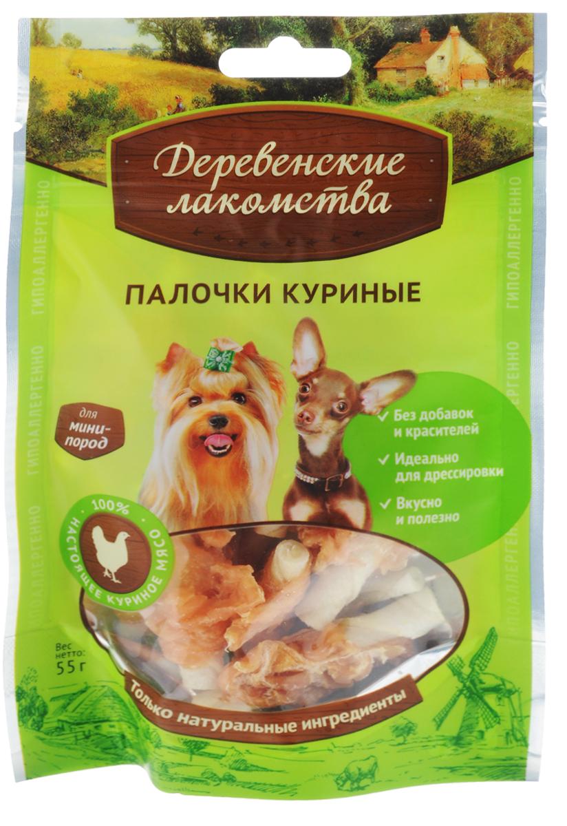 Лакомство Деревенские лакомства для собак мини-пород, палочки куриные, 55 г chewell лакомство для собак всех пород куриные дольки нежные уп 100г