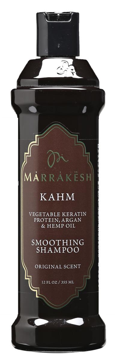 Marrakesh Шампунь разглаживающий с кератином Kahm, 355 млMKKAS1275Очищает, восстанавливает и разглаживает- Увлажняет и придает плотность и эластичность непослушным волосам- Обеспечивает продолжительное увлажнение и контроль пушения- Подходит для окрашенных волос- Протеины растительного кератина проникают глубоко в волос, восстанавливают его и препятствуют повреждению- Масла Арганы и Конопли разглаживают непослушные, вьющиеся волосы и обеспечивают глубокое увлажнение- Формула продукта, не содержащая сульфаты, хорошо очищает волосы, не вымывая при этом искусственный пигмент окрашенных волос
