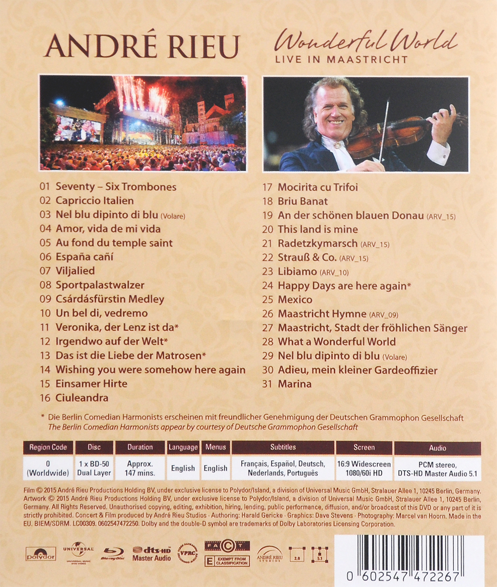Andre Rieu:  Wonderful World:  Live In Maastricht (Blu-ray) ООО