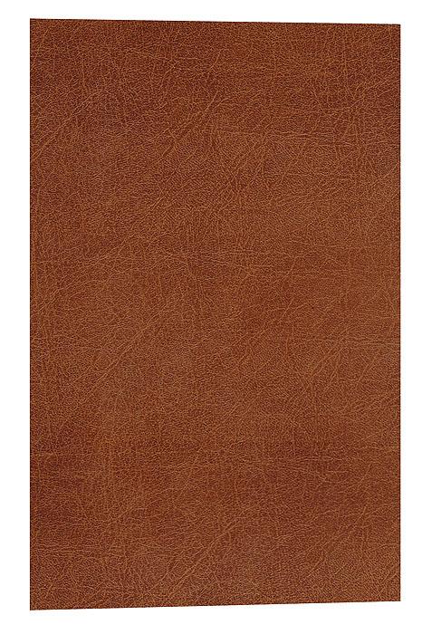 Падение царского режима. Стенаграфические отчеты. Т.IPlant 051/20Падение царского режима. Стенаграфические отчеты. Т.I