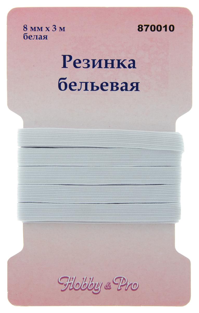 Резинка бельевая Hobby&Pro, цвет: белый, 0,8 х 300 см7709421Бельевая резинка Hobby&Pro - это плоская эластичная лента, которая производится из латексных нитей в оплетке из полиэфирных волокон. Резинка хорошо тянется, используется при пошиве одежды. Ширина резинки: 0,8 см. Длина резинки: 300 см.