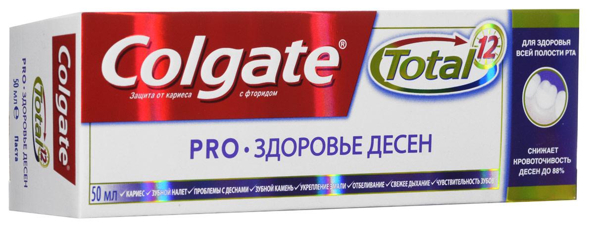 Colgate Зубная паста Total 12 Pro-Здоровье десен 50 мл колгейт паста зубная total 12 pro здоровье десен 50мл