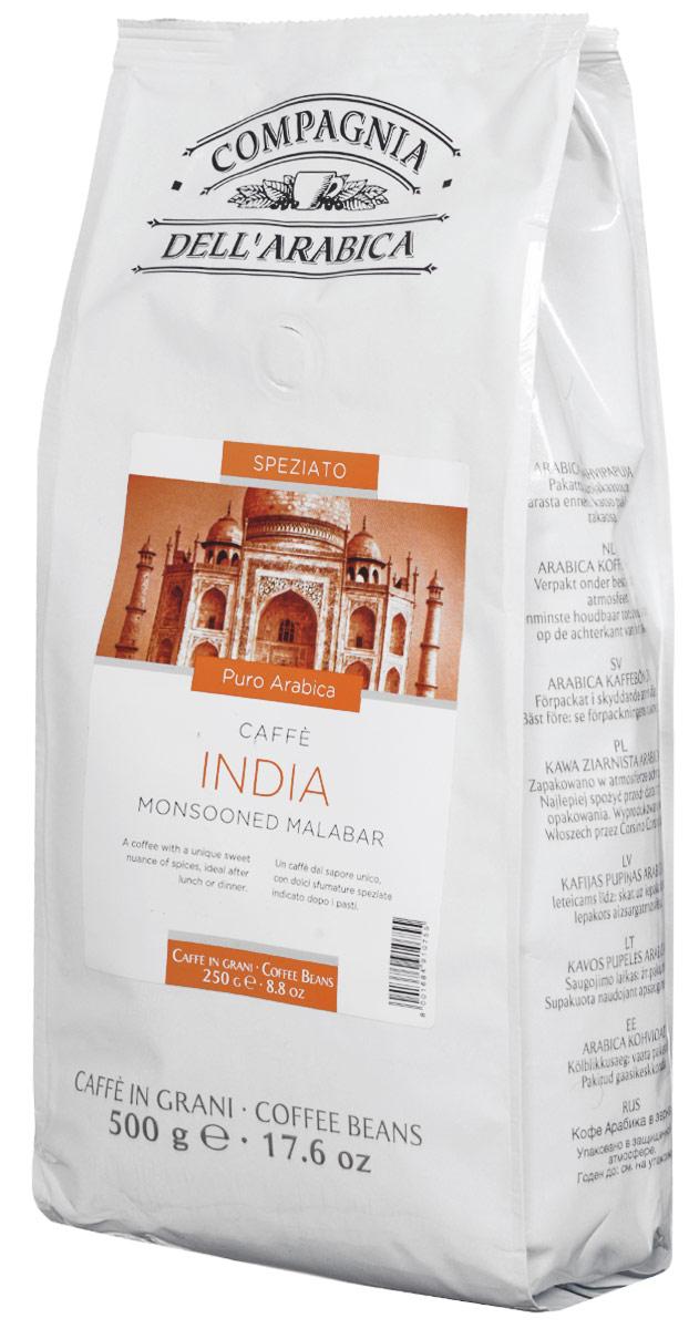 Compagnia DellArabica India кофе в зернах, 500 г8001684905119Compagnia DellArabica India - уникальный и экзотический сорт кофе, как и сама Индия! Ореховая доминанта, оживленная цитрусовыми акцентами и яркая палитра послевкусия, сочетающая в себе аромат специй и тропических цветов, оптимальная кислотность, умеренная насыщенность - все это создает поистине неповторимый вкус и аромат. Идеально подходит для приготовления эспрессо и напитков на его основе любыми традиционными способами! Данный вид кофе идеально подходит для употребления после еды.