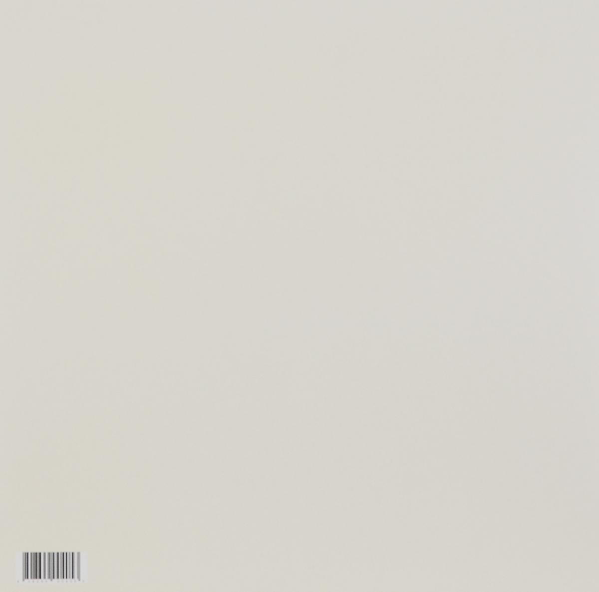 Parov Stelar.  La Fete EP (LP) Traum Baum Records,Etage Noir