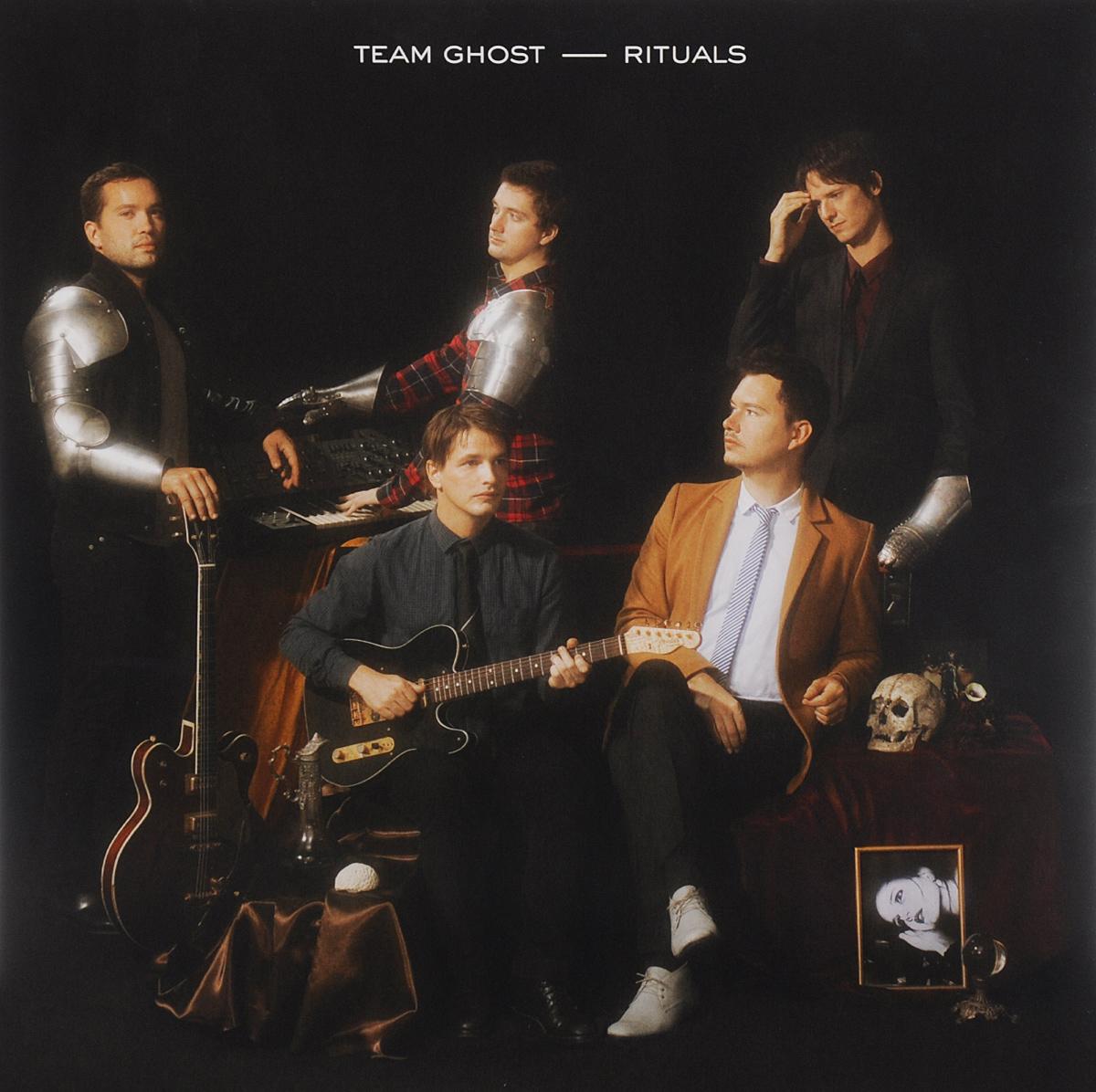 Team Ghost. Rituals (LP + CD)