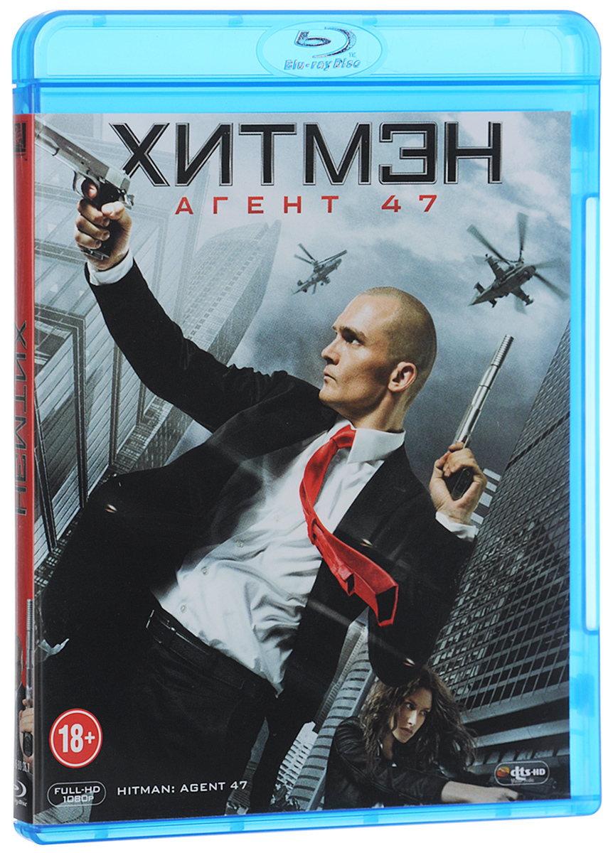 Хитмэн: Агент 47 (Blu-ray) агент джонни инглиш перезагрузка blu ray