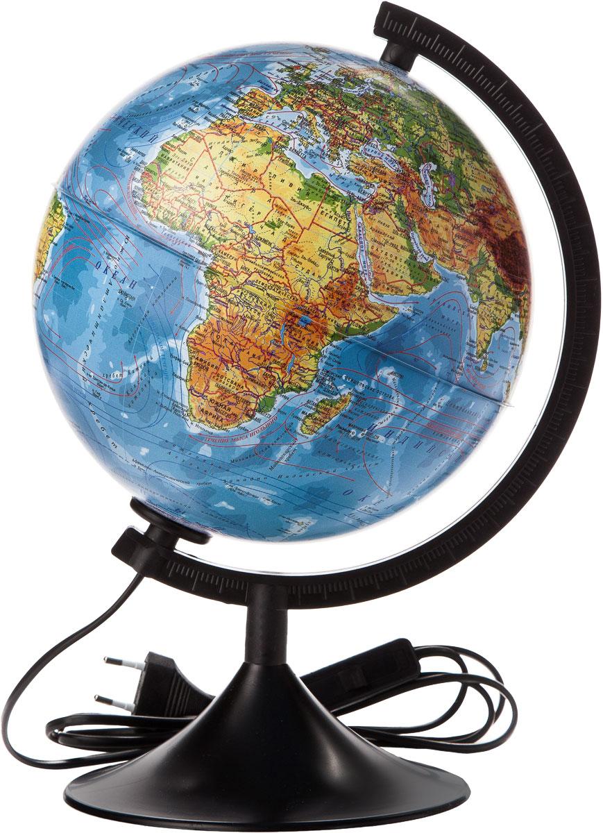 Globen Глобус Земли физико-политический с подсветкой диаметр 210 мм К012100089К012100089Глобус - уменьшенная и понятная, даже детям, модель земного шара, помогает в развитии пространственного воображения и формирования правильного мировосприятия подрастающего поколения.Глобусы Globen изготавливаются из высококачественных материалов и являются отличным наглядным пособием для школьников и студентов. Глобус имеет функцию подсветки от электрической сети. На кабеле питания имеется переключатель.