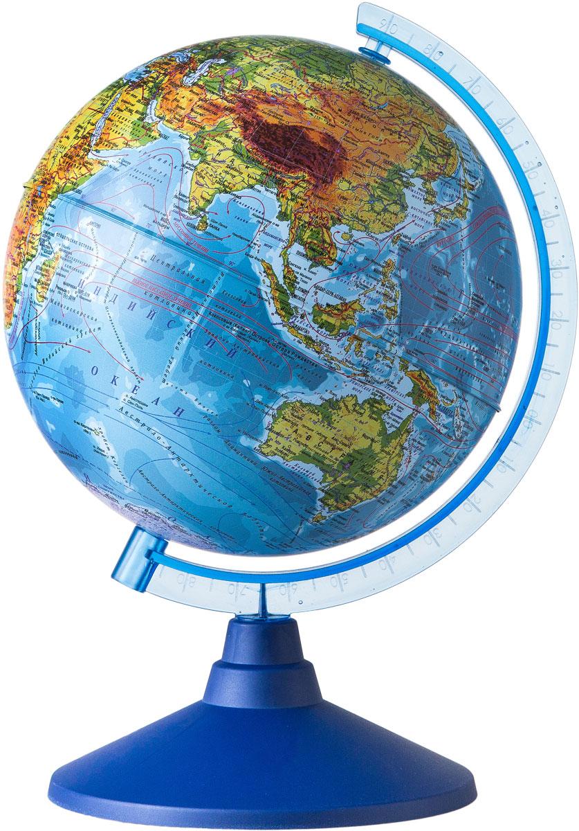 Globen Глобус Земли физический диаметр 150 ммКе011500196Глобус - уменьшенная и понятная, даже детям, модель земного шара, помогает в развитии пространственного воображения и формирования правильного мировосприятия подрастающего поколения.Глобусы Globen изготавливаются из высококачественных материалов и являются отличным наглядным пособием для школьников и студентов.