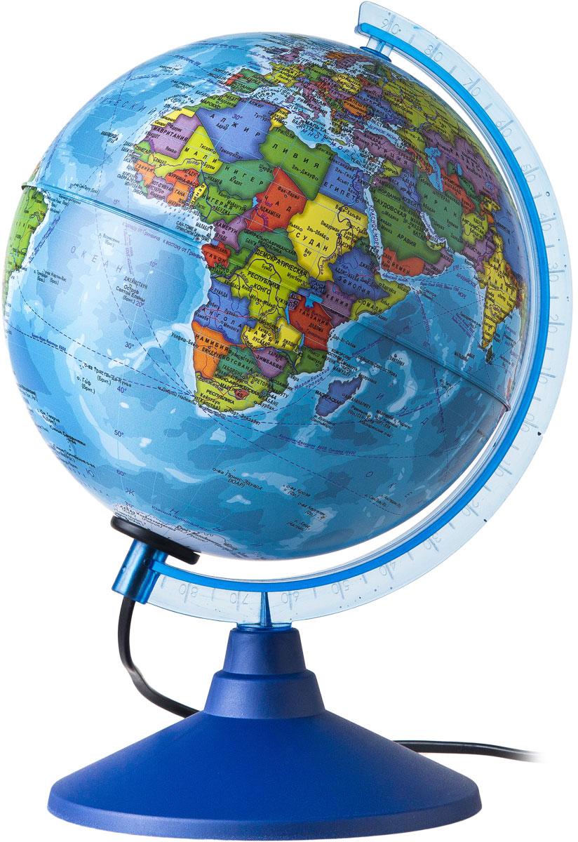 Globen Глобус Земли политический с подсветкой диаметр 210 мм Ке012100180Ке012100180Глобус - уменьшенная и понятная, даже детям, модель земного шара, помогает в развитии пространственного воображения и формирования правильного мировосприятия подрастающего поколения.Глобусы Globen изготавливаются из высококачественных материалов и являются отличным наглядным пособием для школьников и студентов. Глобус имеет функцию подсветки от электрической сети. На кабеле питания имеется переключатель.