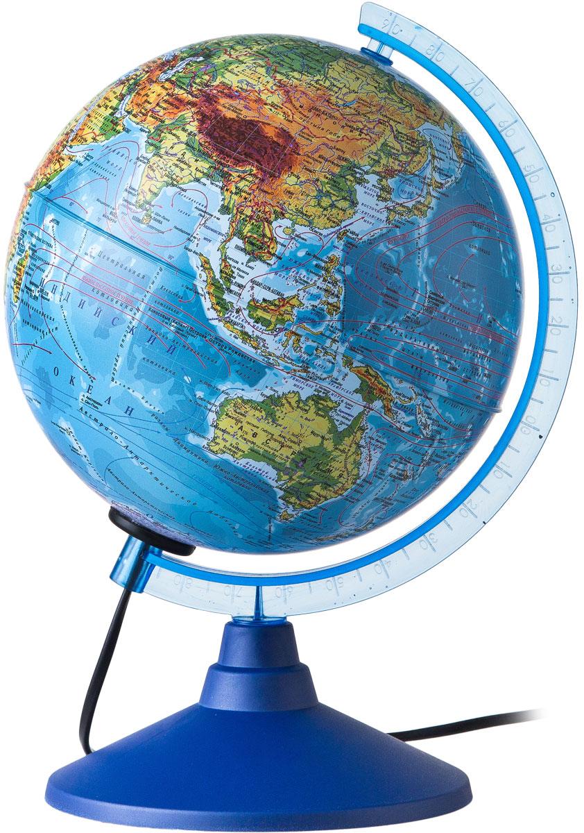 Globen Глобус Земли физико-политический с подсветкой диаметр 210 мм Ке012100181Ке012100181Глобус - уменьшенная и понятная, даже детям, модель земного шара, помогает в развитии пространственного воображения и формирования правильного мировосприятия подрастающего поколения.Глобусы Globen изготавливаются из высококачественных материалов и являются отличным наглядным пособием для школьников и студентов. Глобус имеет функцию подсветки от электрической сети. На кабеле питания имеется переключатель.