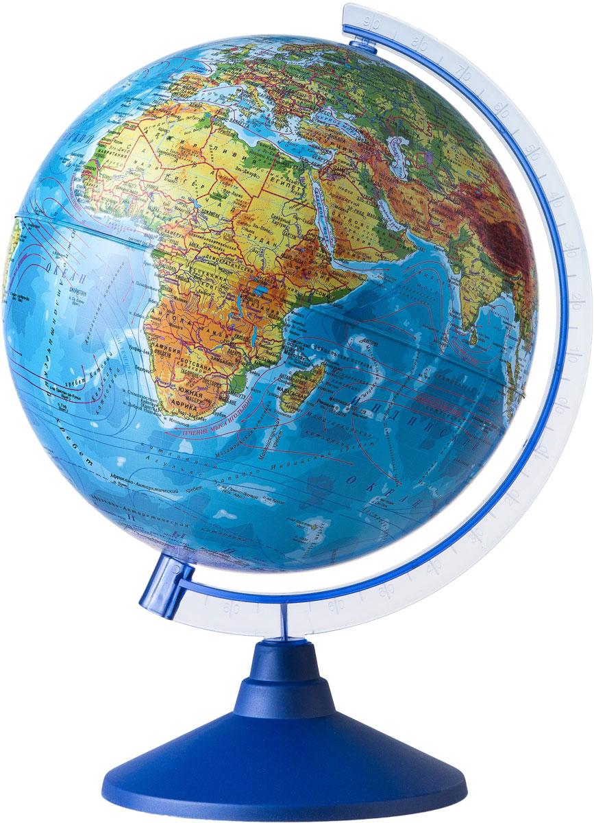 Globen Глобус Земли физический диаметр 250 ммКе012500186Глобус - уменьшенная и понятная, даже детям, модель земного шара, помогает в развитии пространственного воображения и формирования правильного мировосприятия подрастающего поколения.Глобусы Globen изготавливаются из высококачественных материалов и являются отличным наглядным пособием для школьников и студентов.
