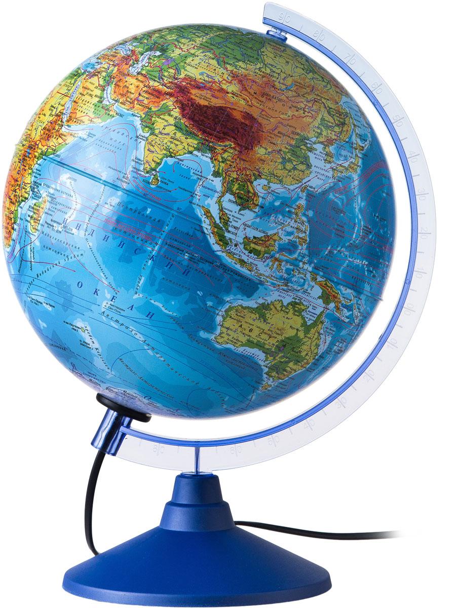 Globen Глобус Земли физический с подсветкой диаметр 250 мм10030Глобус - уменьшенная и понятная, даже детям, модель земного шара, помогает в развитии пространственного воображения и формирования правильного мировосприятия подрастающего поколения. Глобусы Globen изготавливаются из высококачественных материалов и являются отличным наглядным пособием для школьников и студентов. Глобус имеет функцию подсветки от электрической сети. На кабеле питания имеется переключатель.