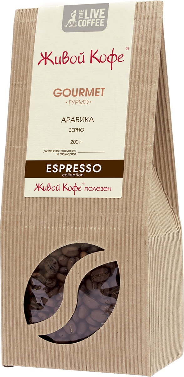 Живой Кофе Espresso Gourmet кофе в зернах, 200 г.00000000673Живой Кофе Espresso Gourmet - это смесь арабики из Папуа Новой Гвинеи, кофе Коста Рики, Гватемалы, Эфиопии и Бразилии. Этот кофе характеризуется ореховым вкусом и фруктовым послевкусием.