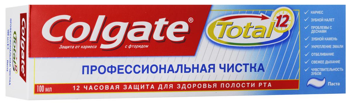 Зубная паста Colgate Total 12 Профессиональная чистка, 100 млFCN89261Зубная паста Colgate Total 12 Профессиональная чистка имеет уникальную, клинически подтвержденную формулу, которая борется с размножением бактерий в течение 12 часов, создавая защитный барьер вокруг зубов и десен. Зубная паста обеспечивает комплексную защиту и содержит специальный ингредиент, который используют стоматологи для гладких и блестящих зубов. Паста помогает:Предотвратить кариес зубов;Предотвратить кариес оголенных корней зубов;Предотвращает воспаление десен;Предотвращает образование зубного налета;Предотвращает образование зубного камня;Борется с бактериями;Удаляет зубной налет;Удаляет потемнения с поверхности эмали зубов;Борется с неприятным запахом;Уменьшает кровоточивость десен;Чистит между зубами;Укрепляет слабую зубную эмаль. Характеристики: Объем: 100 мл. Производитель: Китай.Товар сертифицирован.