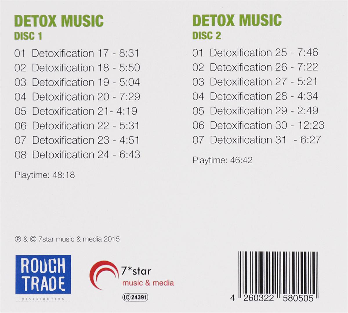 Detox Music.  Volume 2 (2 CD) 7star Music& Media,Ракурс