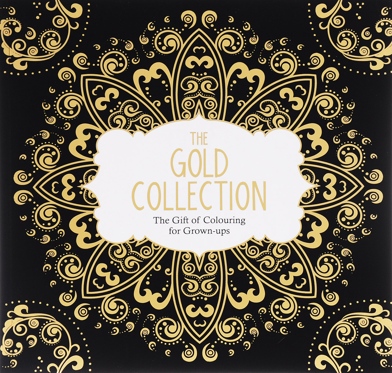 The Gold Collection: The Gift of Colouring for Grown-Ups the usborne terrific colouring and sticker book