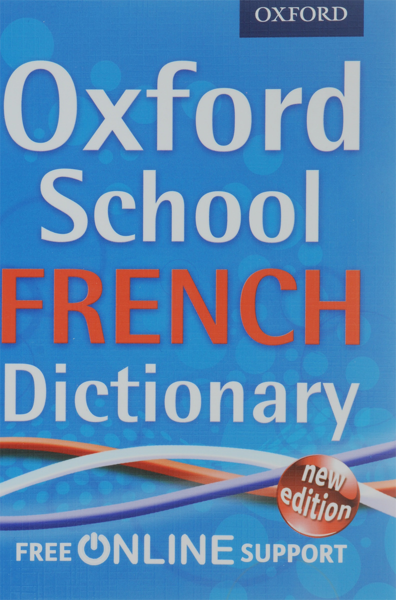 Oxford School: French Dictionary