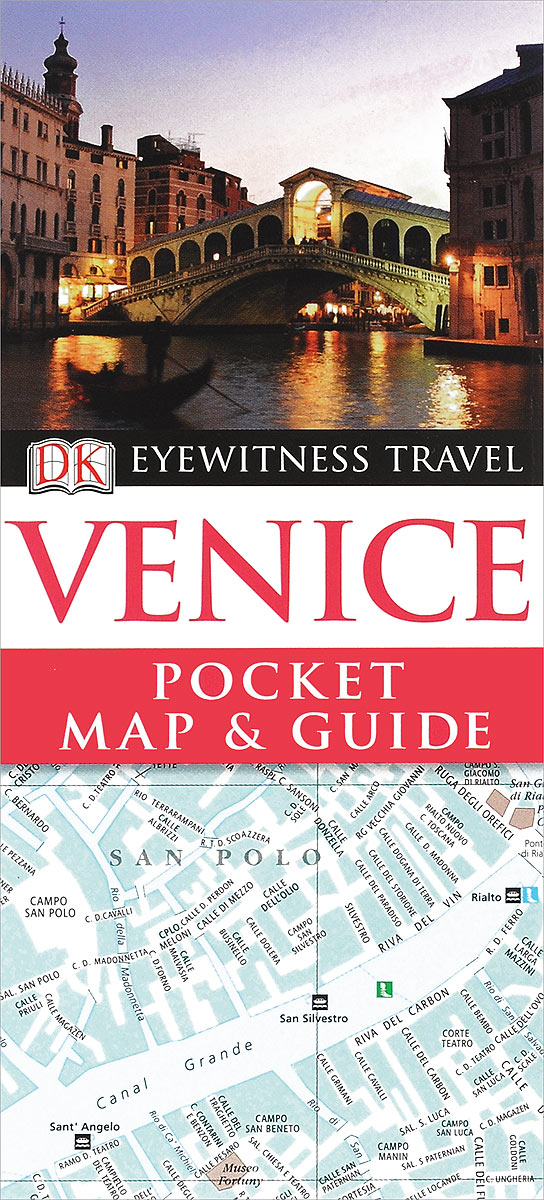 Venice: Pocket Map And Guide pocket photo guide to the birds of china