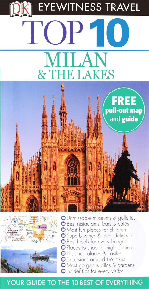 Фото Top 10: Milan & the Lakes dk eyewitness top 10 travel guide scotland