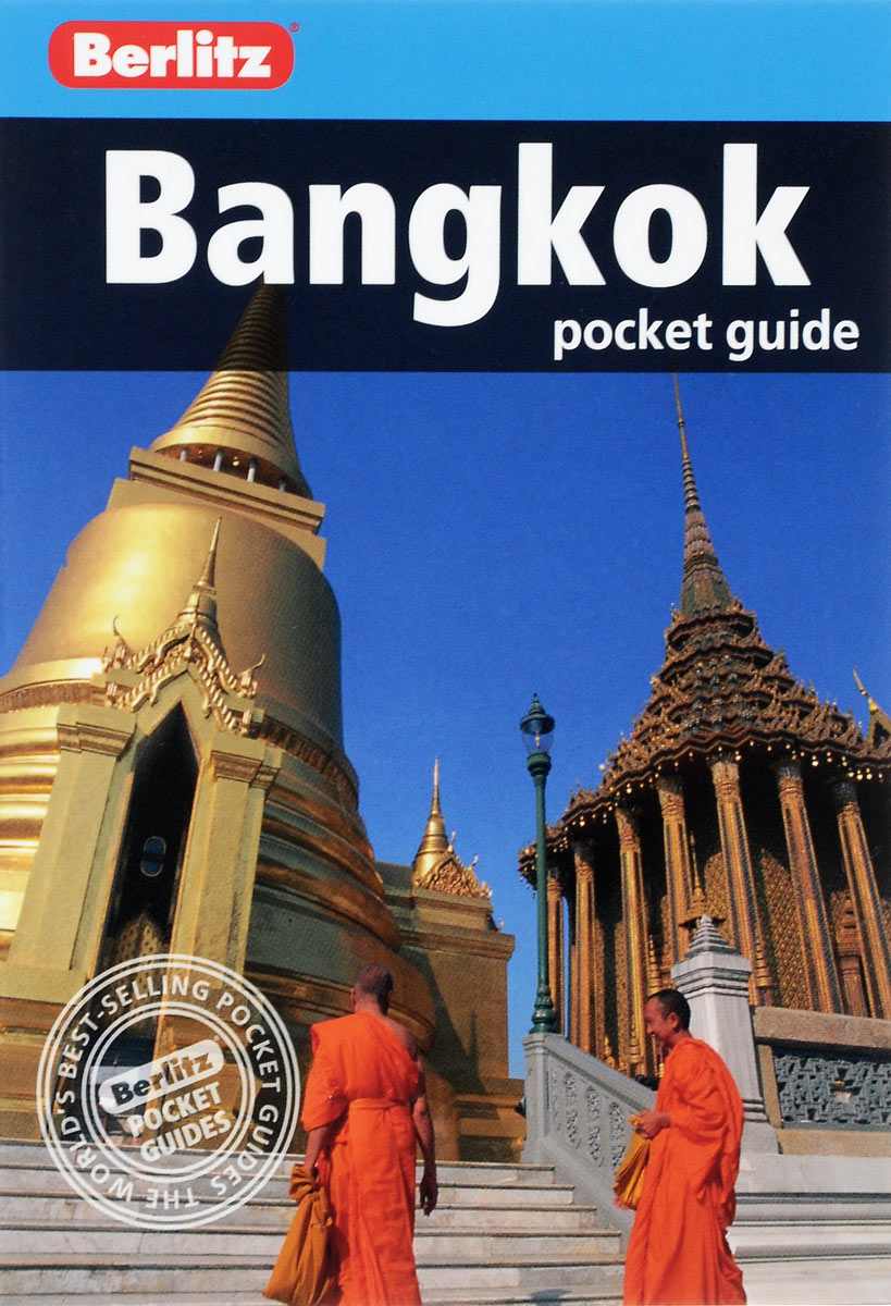 Berlitz: Bangkok Pocket Guide a complete guide to the buddhist path