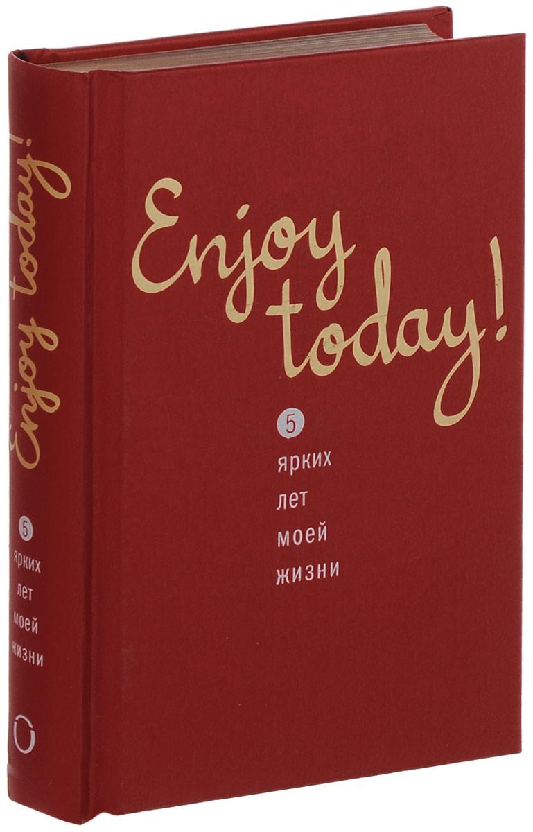 Enjoy Today! 5 ярких лет моей жизни книги эксмо пятибук iamazing 5 лучших лет моей жизни