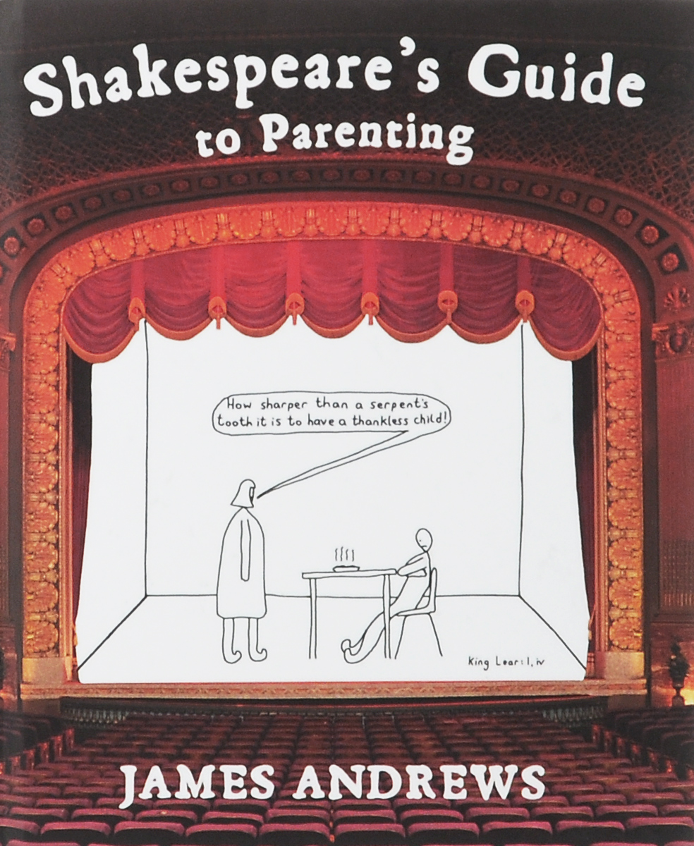Shakespeare's Guide to Parenting shakespeare lexicon