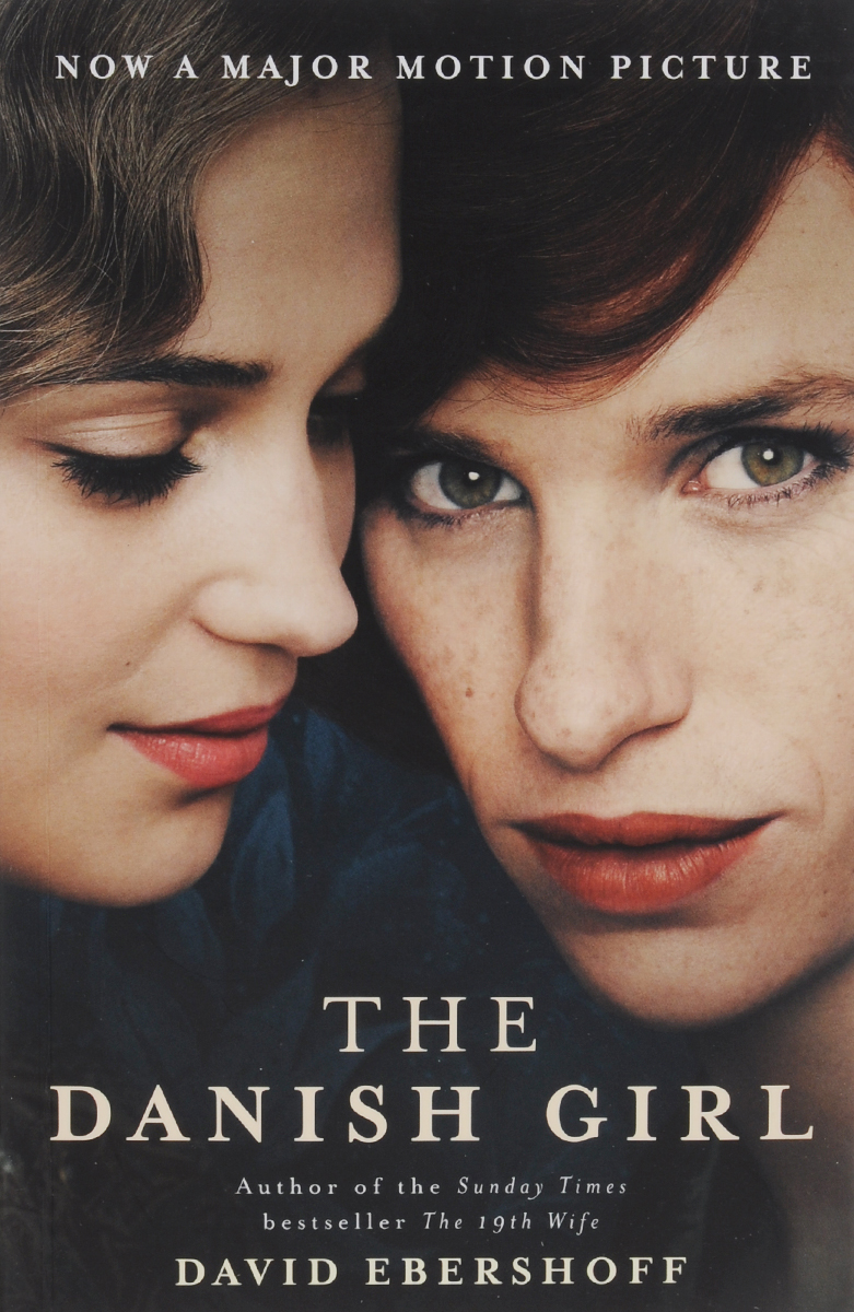 The Danish Girl marriage a history