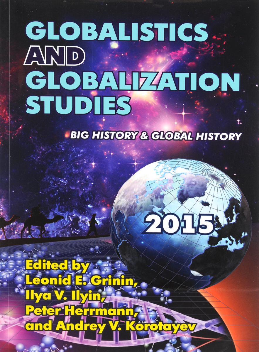 Globalistics And Globalization Studies: Big History & Global History