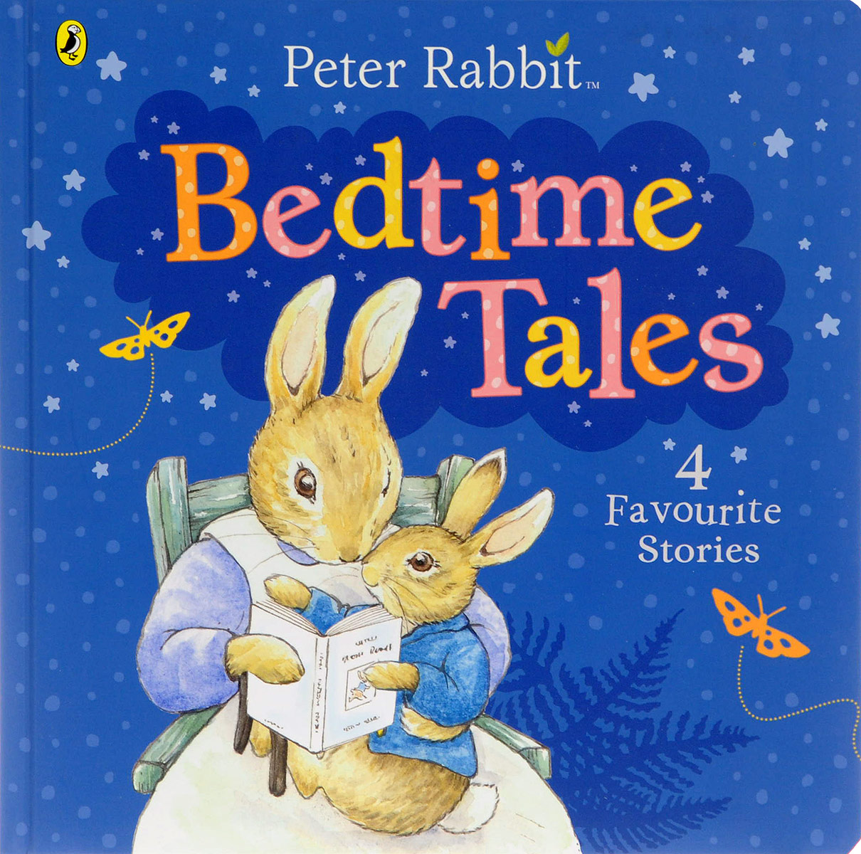 Peter Rabbit: Bedtime Tales: 4 Favourite Stories aravia professional гель callus remover 100 мл
