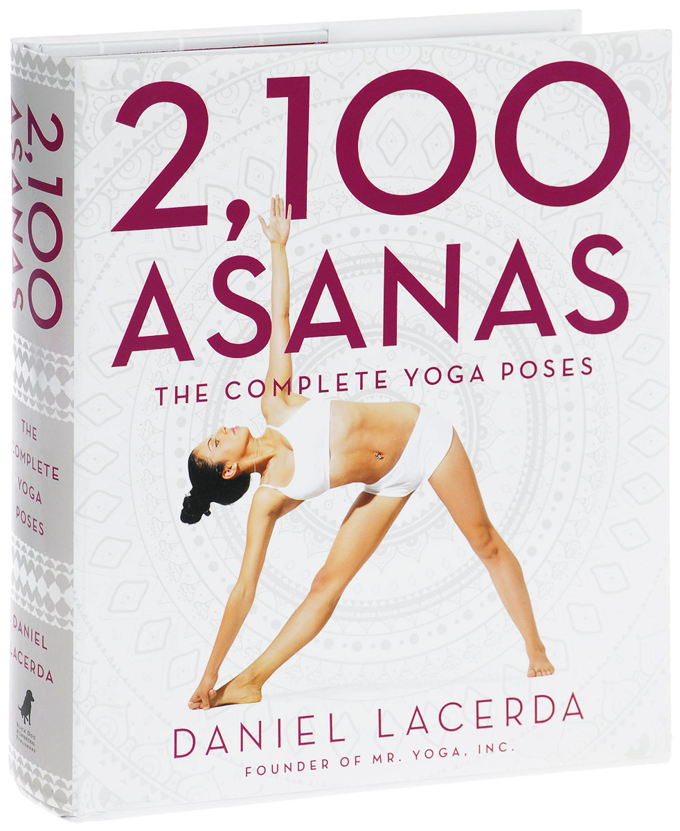 2,100 Asanas: The Complete Yoga Poses balck and blue sleeveless yoga tracksuit
