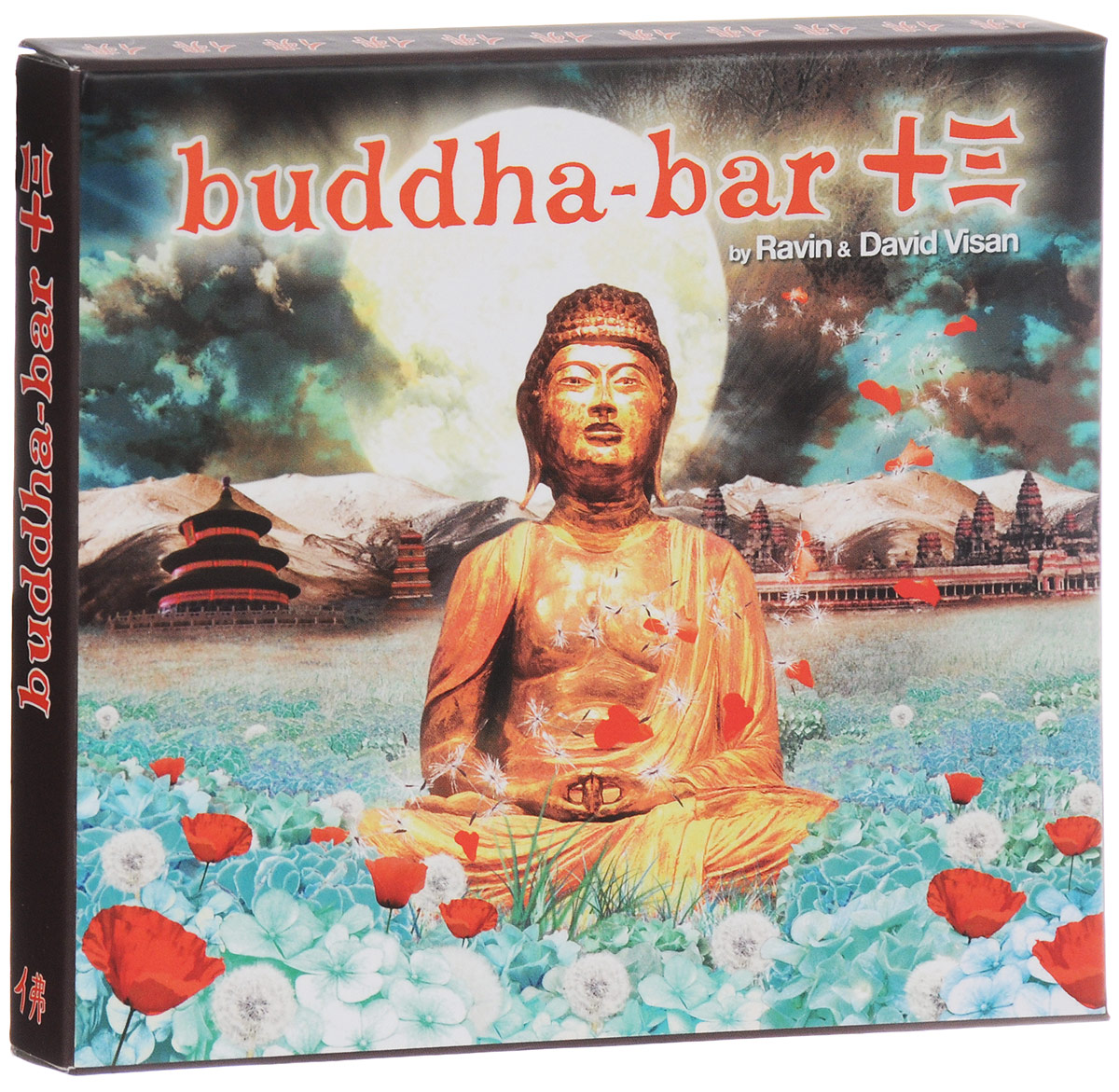 Ravin & David Visan. Buddha-Bar Vol. 13 (2 CD)