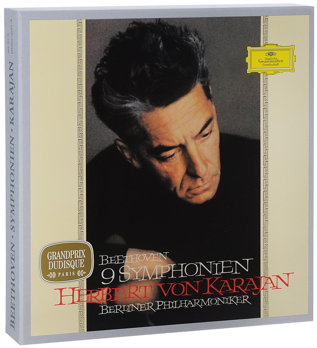 Герберт Караян,Berliner Philharmoniker Herbert von Karajan. Beethoven. 9 Symphonien. Limited Edition (8 LP) bruckner herbert von karajan symphonies 8
