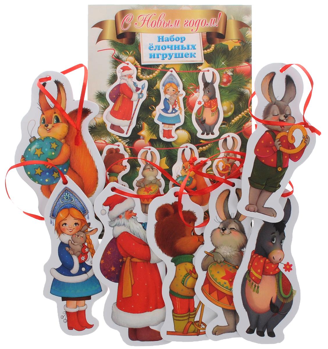 Набор новогодних игрушек-подвесок Darinchi, 7 штTOYNY ALLНовогодние игрушки-подвески из набора Darinchi выполнены из плотного картона и не имеют острых углов. Каждая дополнена текстильной ленточкой, благодаря чему их можно повесить на елку или в любое другое место.В наборе игрушки с изображениями зайца, медвежонка, Деда Мороза, Снегурочки, белки, ослика и обезьяны. Такие игрушки станут прекрасными украшениями интерьера вашего дома в новогодние праздники.