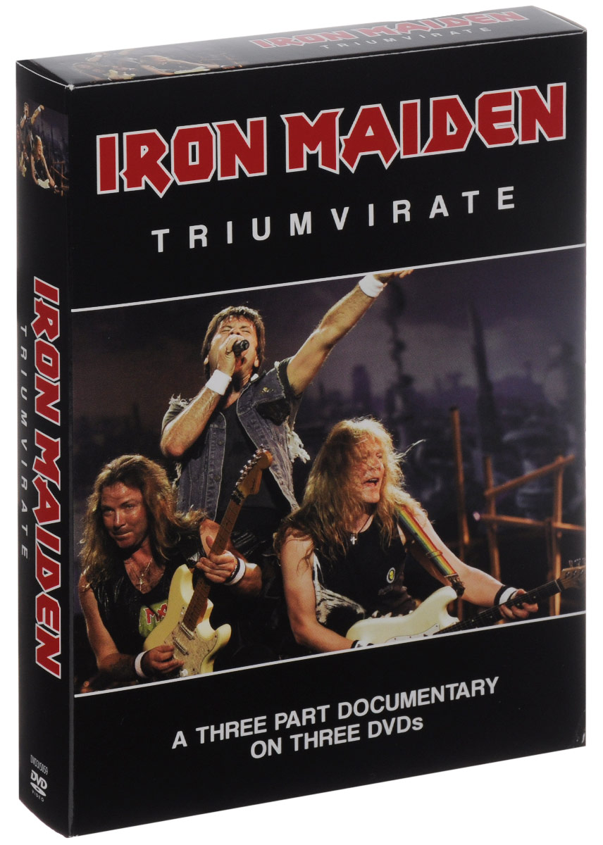 Iron Maiden: Triumvirate (3 DVD)