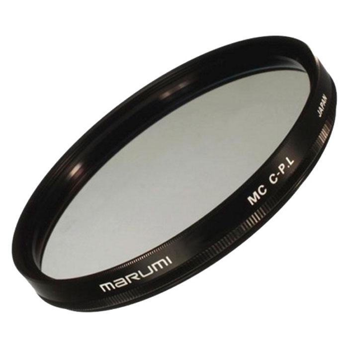 Marumi MC-Circular PL поляризационный светофильтр (52 мм) светофильтр marumi mc c pl 67mm