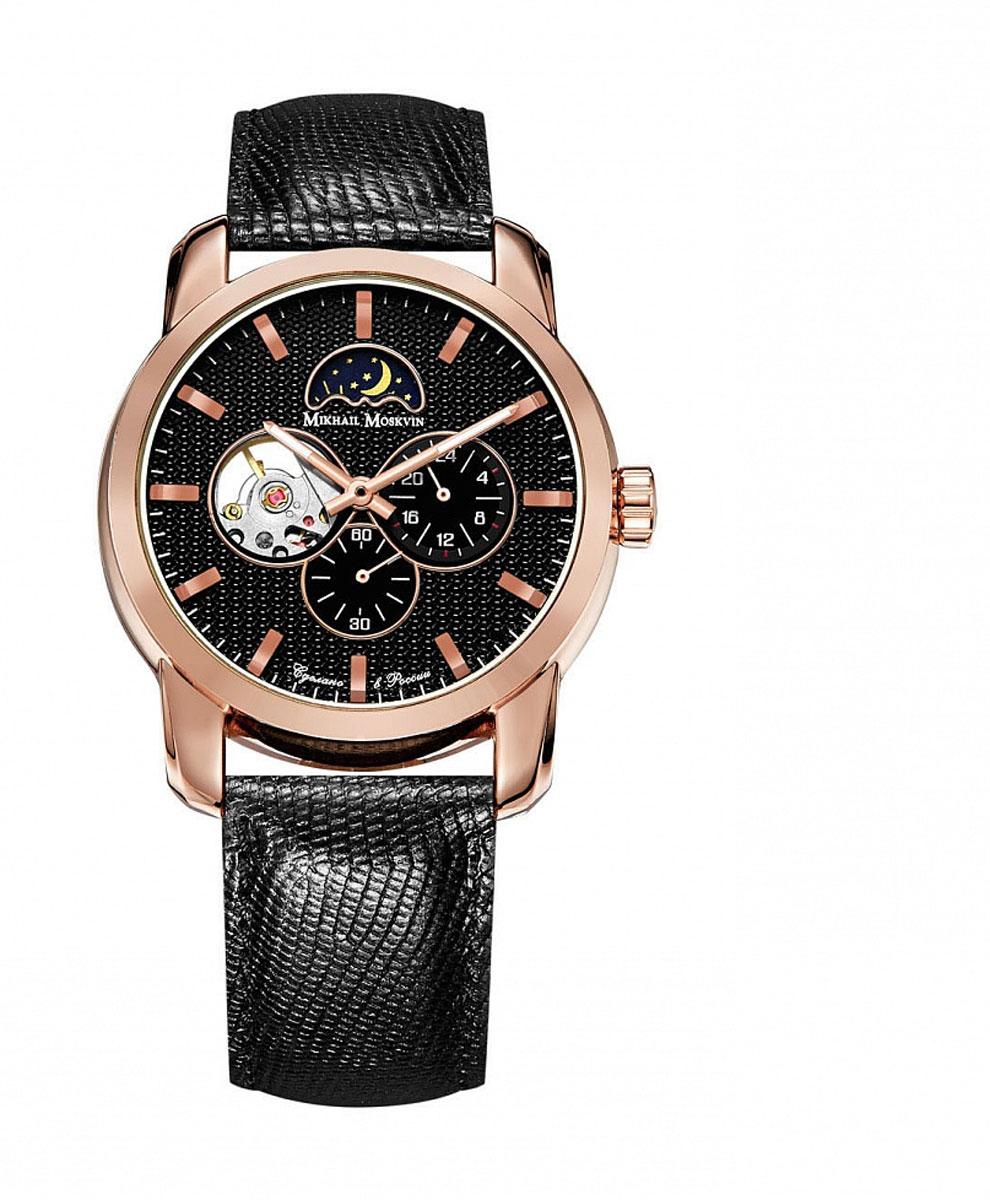 Часы мужские наручные Mikhail Moskvin
